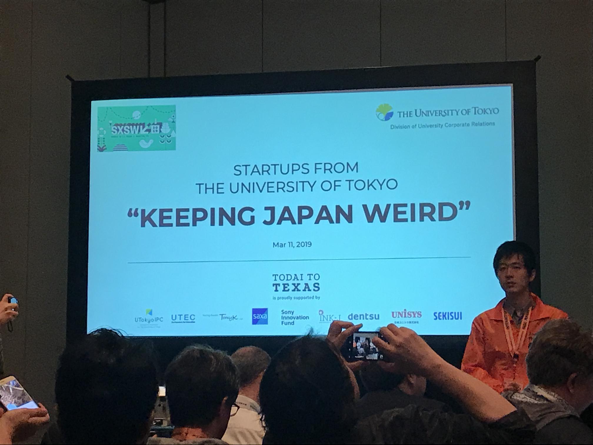 Startup from U of Tokyo : Keeping Japan Weird